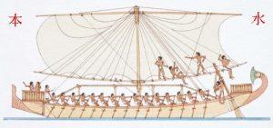 ancient-egyptian-sailing-boat1